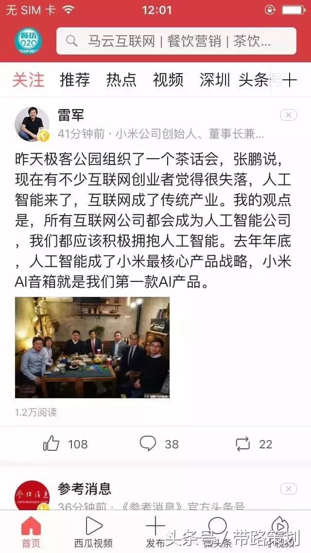 2018年餐饮业10大趋势研判,错过再等一年!!